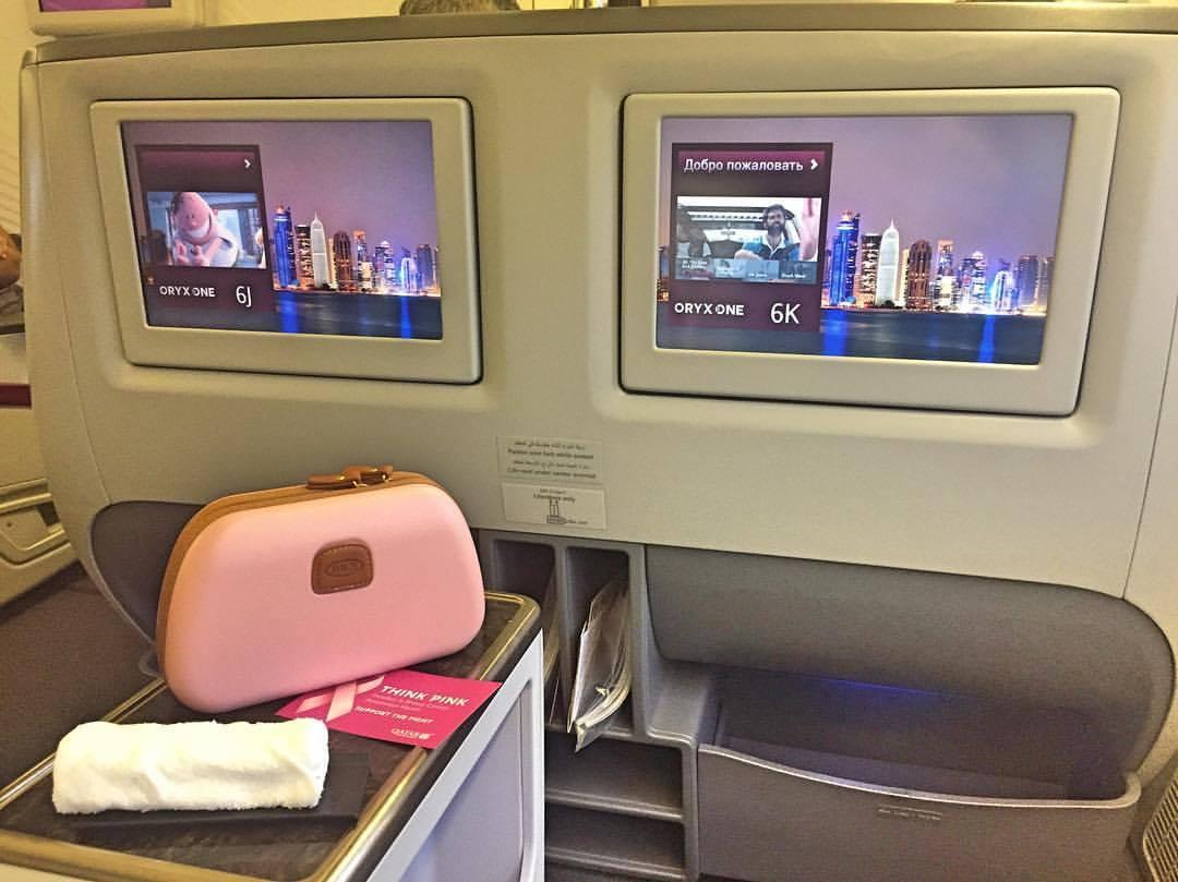 Weltweit billig Business Class fliegen