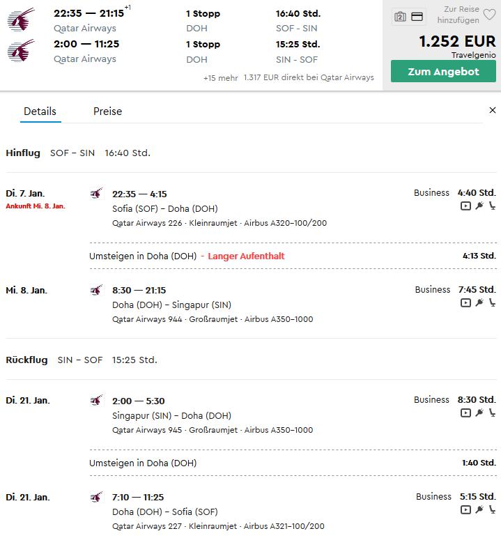 Qatar Business Class nach Singapur